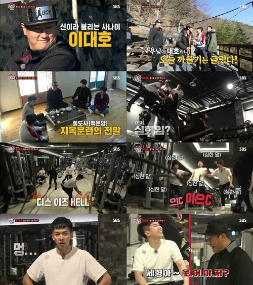 Image result for 집사부일체-이대호